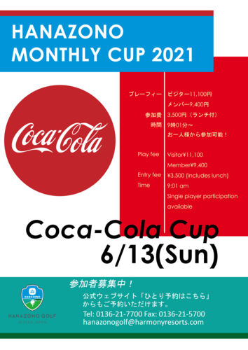 Open Competition - Coca Cola Cup